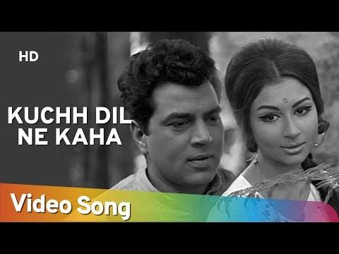 Kuchh Dil Ne Kaha - Dharmendra - Sharmila Tagore - Anupama - Lata - Evergreen Hindi Songs