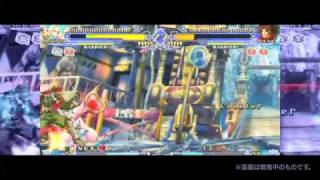 Minisatura de vídeo nº 1 de  BlazBlue: Continuum Shift 2