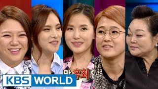 Happy Together - Girl Crushes Special (2016.02.18)