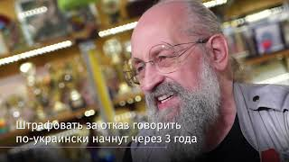 Открытым текстом с Анатолием Вассерманом Выпуск от 19.07.2019 Часть 4