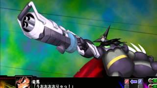 [PS3] 제3차 슈퍼로봇대전Z 시옥편 - 블랙겟타