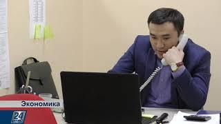 Покупательская способность населения Казахстана