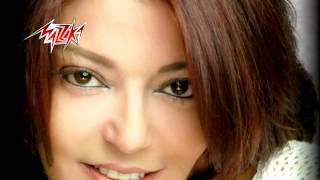 مازيكا Lehaat Ezay - Samira Said لحقت إزاى - سميرة سعيد تحميل MP3