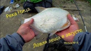 Рыбалка в ирбите и его окрестностях