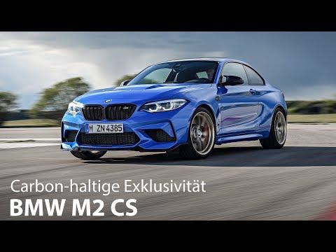 2020 BMW M2 CS: alle Infos zum sehr, sehr teuren Fahrspaß-Traum [4K] - Autophorie