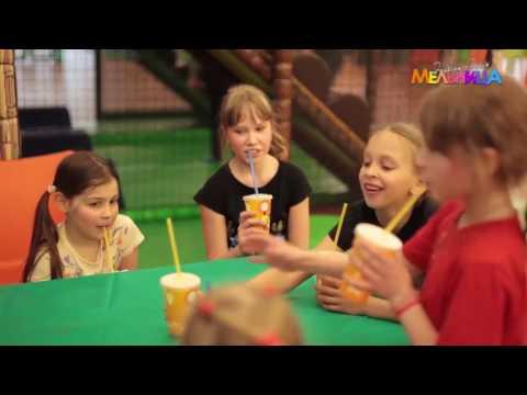 """KidsVisitor.com - Planet """"IGRIK"""""""