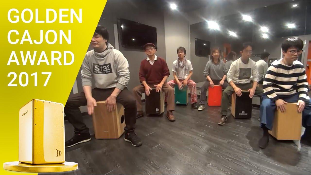 Su-ta-su-ta! Cajon Ensemble Tokyo6