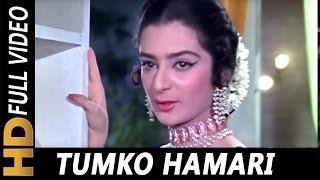 Tumko Hamari Umar Lag Jaye | Lata Mangeshkar | Ayee