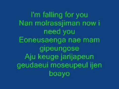 Full house   i think i love you lyrics