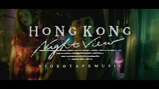 "VIDEOTAPEMUSIC / ""Hong Kong Night View feat 山田参助(泊)"""