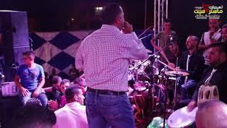 كوكتيل اغاني مميز من الفنان ايمن الهشلمون - مهرجان الحاج نجيب السلايمه الرام 2018HDماستركاسيت تحميل MP3