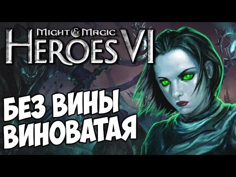 Герои меча и магии для андроид 4.0