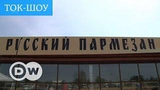 """Санкции против РФ вновь продлены: чего добивается ЕС? - ток-шоу """"Квадрига"""""""