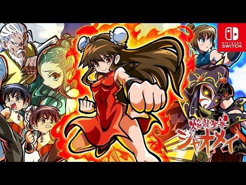 《焰龍聖拳小美》像素風功夫動作遊戲 宣佈登陸Switch平台