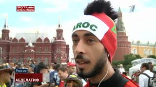 Чемпионат мира 2018: начало