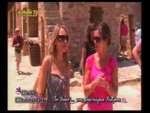 Συνέντευξη Hislop στο ΚΡΗΤΗ TV