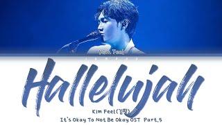 Kim Feel (김필) - Hallelujah (나도 모르는 노래) It's Okay To Not Be Okay [Color Coded Lyrics/Han/Rom/Eng/가사]