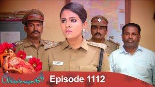 Priyamanaval Episode 1112, 06/09/18