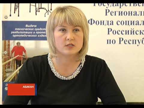 Жители Хакасии начнут получать соцвыплаты в обход работодателей