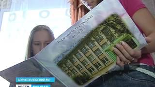 Школьницу из Борисоглебского района представят к награде