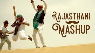 Rajasthani Mashup 2020 | Satarangi Rangilo Rajasthan |Folk Fusion Pitamber verma|Lateeb,Nikhil Bisht