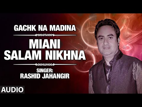 Official : Miani Salam NIkhna Full (HD) Song | T-Series Kashmiri Music | Rashid Jahangir