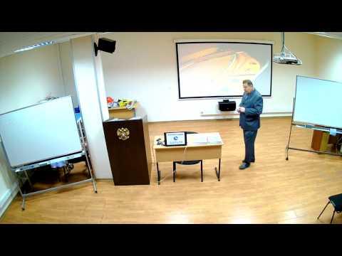 Видео семинар ДОПОг. Обучение перевозке опасных грузов.