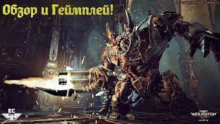 Warhammer 40000: Inquisitor Martyr - Релиз Состоялся!  - Обзор и Геймплей Диабло 40k 💀