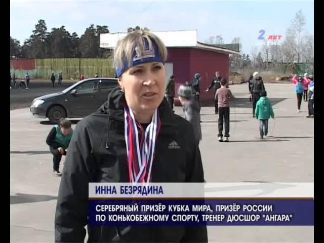 Ангарчанка стала лучшей на соревнованиях в Коломне