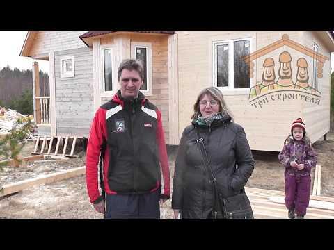Ефимова А.С. - видеоотзыв о строительстве