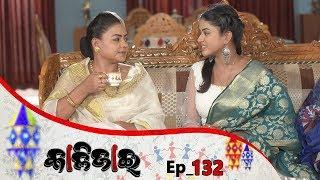 Kalijai   Full Ep 132   19th June 2019   Odia Serial – TarangTV