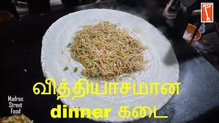 வித்தியாசமான Dinner Menu கடை - Hotel Arusuvai Chrompet - MSF