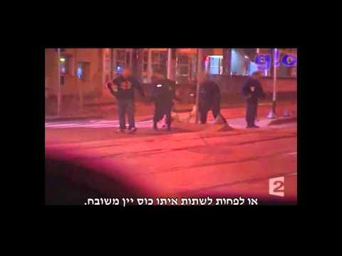 סאטירה: ישראל מתנצלת בפני הפעיל הדני!
