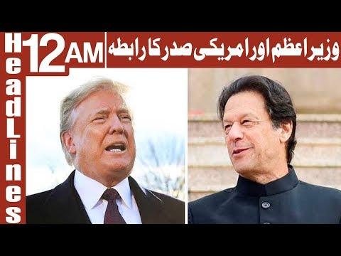PM Imran Khan Telephone Donald Trump | Headlines 12 AM | 22 November 2019 | AbbTakk News
