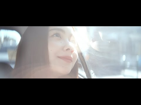 追い風【MV】