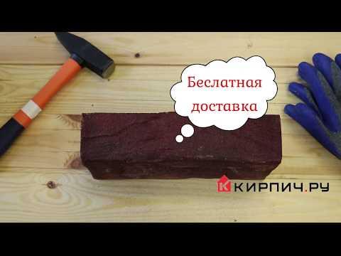Кирпич ручной формовки Демидовский 250х120х65 – 2