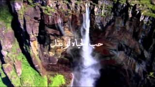 مازيكا Marwa Nasr - Ya Allam El Ghyoub | مروة نصر - يا علام الغيوب تحميل MP3