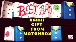 How To Make Gift For Brother|DIY Easy Rakhi Gift Idea|Matchbox Craft|Gift For Him