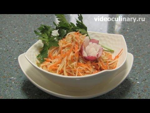 Салат из кольраби - Рецепт Бабушки Эммы