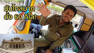 Almost was cheated by India's rickshaw! Jaswant Thada, Jodphur
