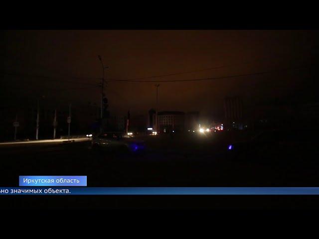 9 районов Приангарья остались без света