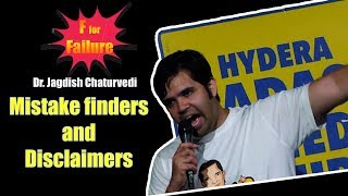 F for Failure: Mistake finders and Disclaimers - Stand up comedy by Dr. Jagdish Chaturvedi
