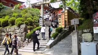 京都清水寺の縁結び神社/Marriageshrine,kiyomizutempleKyotoJapan1