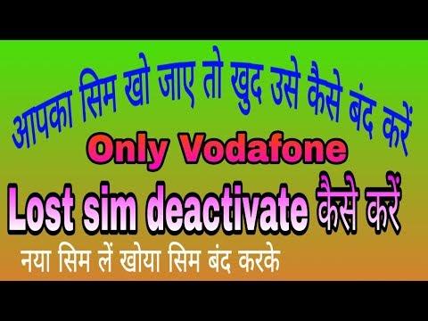 How To Disable Call Forwarding In Vodafone - смотреть онлайн