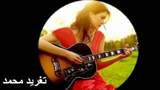 تحميل اغاني خضر بشير - من يوم حبى MP3