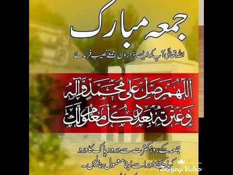 Allah Karam Aisa Kare Tujh Pe Jahan Main