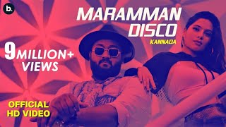 All Ok | Maramman Disco (Official Video) MD | Tanya Hope | Tennis Krishna | Kannada Song