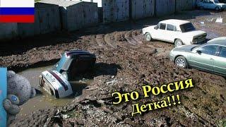 НОВЫЕ ПРИКОЛЫ 2017, ЛУЧШИЕ РУССКИЕ ПРИКОЛЫ, СМЕШНЫЕ ВИДЕО 2017 от Прикол ТВ