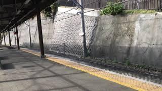 江ノ電江ノ島電鉄線極楽寺駅