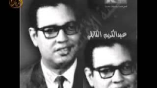 تحميل اغاني كسلا - كابلي - توفيق صالح جبريل MP3